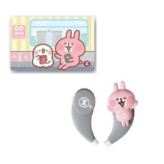 Kanahei粉紅兔兔&P助地鐵紀念票 藍芽耳機組