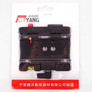 JieYang Base (0606 Series)