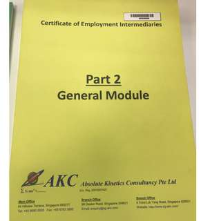 CEI Basic Course Material(2017)
