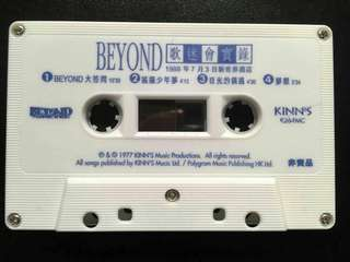 Beyond 歌迷會實錄 1988年7月3日新世界酒店 錄音帶 非賣品 全新 1 Beyond 大答問 現場演唱歌曲 2 搖擺少年夢 3 目光的偶遇 4 夢想