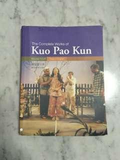 Hl2008 Singapore Literature 2 books