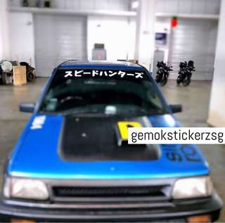JAPANESE SPEEDHUNTER SUNSHADE DECAL