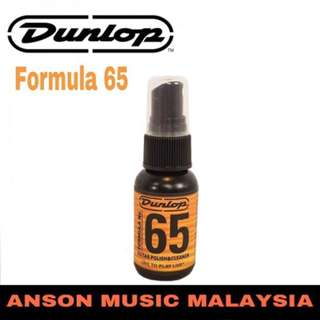 Jim Dunlop Formula 65 Guitar Polish and Cleaner