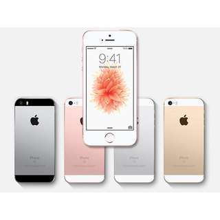 BuyBack iPhone SE Best Price @ your own place/time