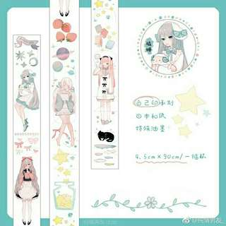 Sleepy by PureL Washi Tape