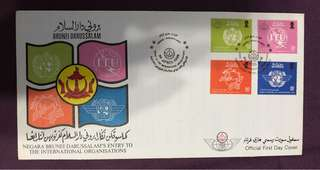 Entry to the International Organisations FDC