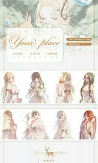 Your Place by PureL Washi Tape