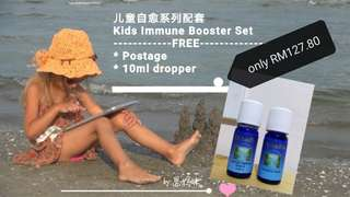 Immune Booster essential oils set