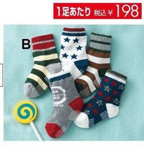 Baby Socks Anti slip