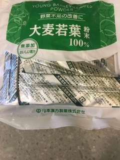 日本大麦若葉野菜粉末15條