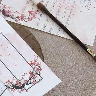 中國梅花款信紙連信封