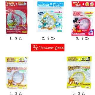 多款日本卡通驅蚊手環 鬆弛熊(啡/黃色) / 米奇/ 唐老鴨/ Kitty