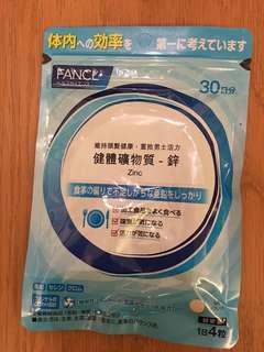 Fancl 健體礦物質 全新