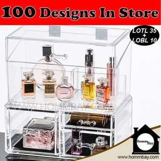 Clear Acrylic Transparent Make Up Makeup Cosmetic Jewellery Jewelry Organiser Organizer Drawer Storage Box Holder (LOTL35 + LOBL10)