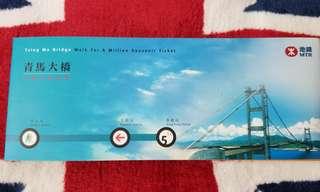 青馬大橋百萬行 地鐵 紀念票
