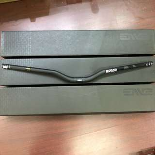 New: ENVE HDH Bar (Black Edition)