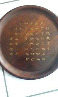 58年蔣經國盤子(木材直)2個