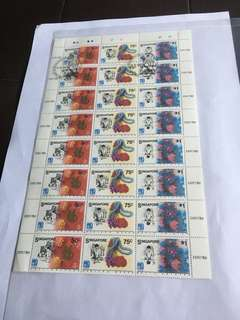 Spore 1986 Expo 86 Mint Stamps Set