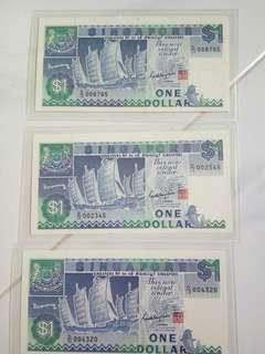 $1  ( 船 )  ship  series