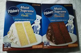 Pillsbury Supreme Moist Cake Mix 485g