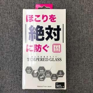 "X-ONE (Mo Mo系列 ~ iPhone X 適用) - ""絕對"" 高清全包液晶畫面強化玻璃保護貼"