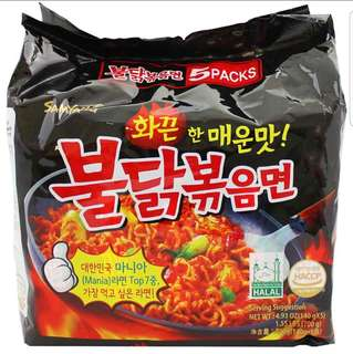 FREE POS Spicy Ramen Samyang