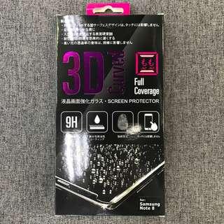 """X-ONE (Mo Mo系列 ~ Note8 適用) - """" 3D Curved """" 高清全包液晶畫面強化玻璃保護貼"""