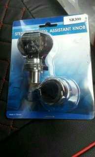 SW knob