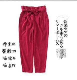 🚚 紅色繫帶哈倫褲
