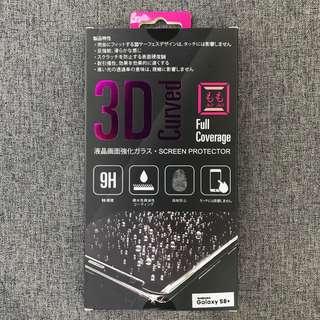 "X-ONE (Mo Mo系列 ~ S8 / S8+ 適用) - "" 3D Curved "" 高清全包強化玻璃保護貼"