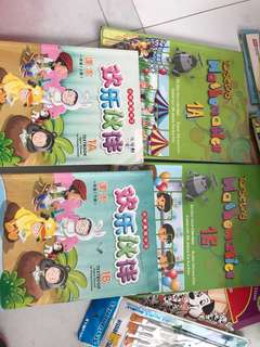 P1 Targeting Mathematics and higher Chinese textbooks