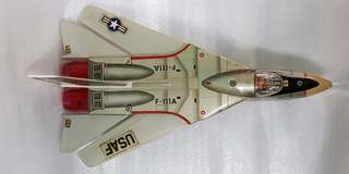 Vintage Toy US Airforce Made In Japan 1962
