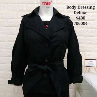 Body Dressing Deluxe (Made in Japan)