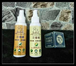 🚚 寵物抗菌噴霧(黃瓶+橘瓶)+法鉑100克👍推廣優惠活動👍