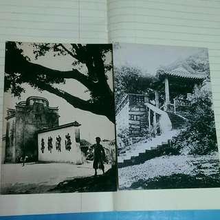 舊日的足跡香港映畫集postcard  1930年 九龍城岩內及九龍城侯王廟兩張 共hk100元