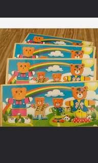 全新木盒熊熊換衣