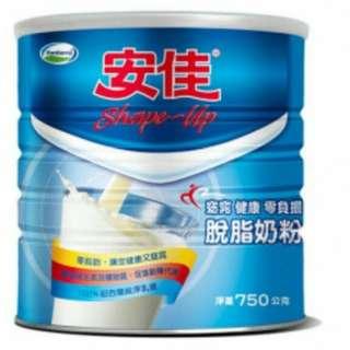 安佳紐西蘭脫脂即溶奶粉750G