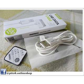 Original REMAX iPhone iPad iPod 30 Pin USB Data/Sync Cable Charger