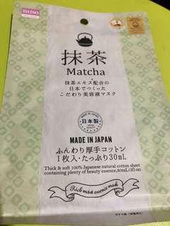 Matcha face mask