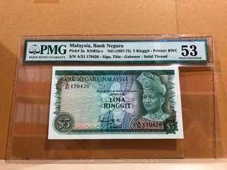 Malaysia 2a 5 Ringgit 1st Series PMG 53