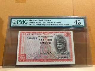 Malaysia 9a 10 Ringgit 2nd Series PMG 45