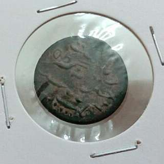 Free Post Old India Copper Coin State of Gujarat #1