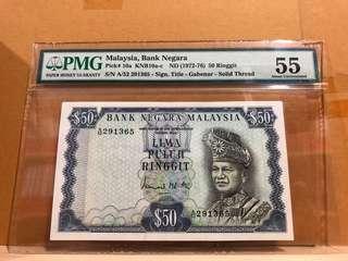 Malaysia 10a 50 Ringgit 2nd Series PMG 55