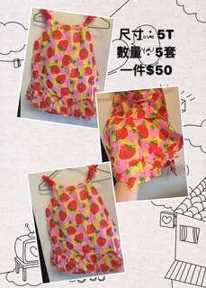 草莓背心裙套裝