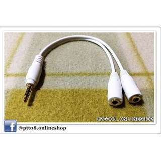 3.5mm Audio Extension 1 Male to 2 Female Cable Splitter