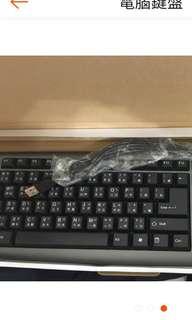 🚚 電腦鍵盤
