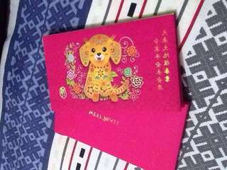 Red Packets Dog Year West Mall