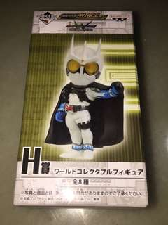 Ichiban Kuji Banpresto WCF (World Collectable Figure): Prize H - Masked Rider Kamen R
