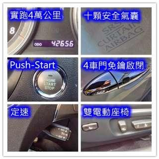 新竹區中古車2010年2.4銀色ES240實跑4萬公里 原漆源鈑件 10安 定速 天窗 2電動座椅 免鑰按鈕啟動 GPS 倒車顯影