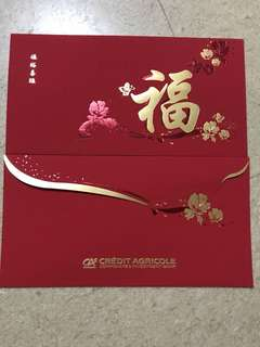 Credit Agricole red packets (2 pieces)